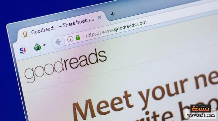 جودريدز كيفية إنشاء حساب جودريدز