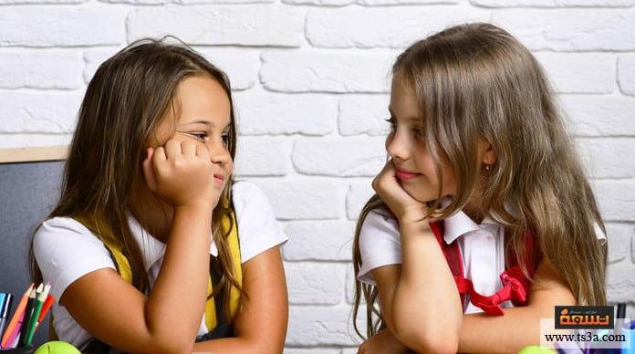 حب الابتدائي الحب في المدرسة الابتدائية