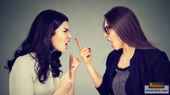 خلافات الأشقاء الخلاف بين الأخوة