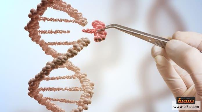 خلل الكروموسومات أعراض اختلال التكوين الجيني