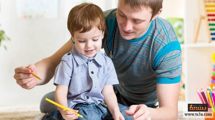 رعاية الأطفال مسئولية رعاية الأطفال