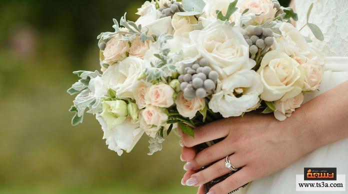 زواج الصالونات زواج الصالونات وزواج الحب