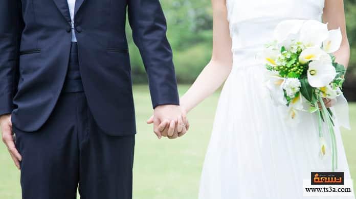 زواج الصالونات نصائح لزواج الصالونات
