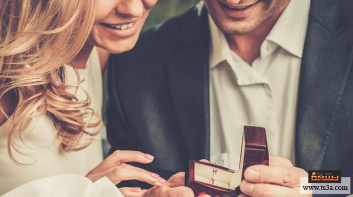 زواج الصالونات