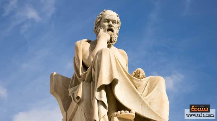 سقراط أشهر أقوال سقراط