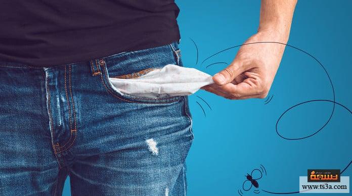 ضياع النقود مشكلة ضياع النقود