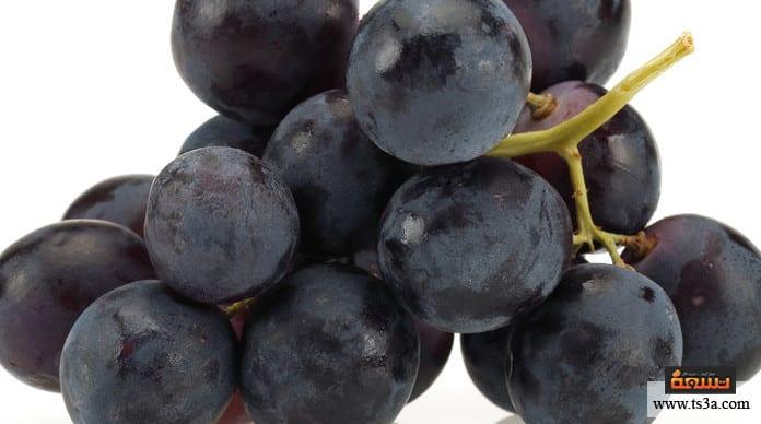 عصير العنب عصير العنب الأسود