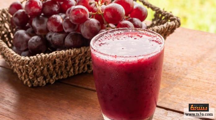 عصير العنب فوائد عصير العنب