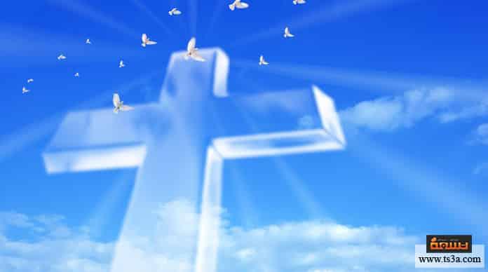 عيد الفصح ما الفرق بين عيد الفصح المسيحي وعيد الفصح اليهودي؟
