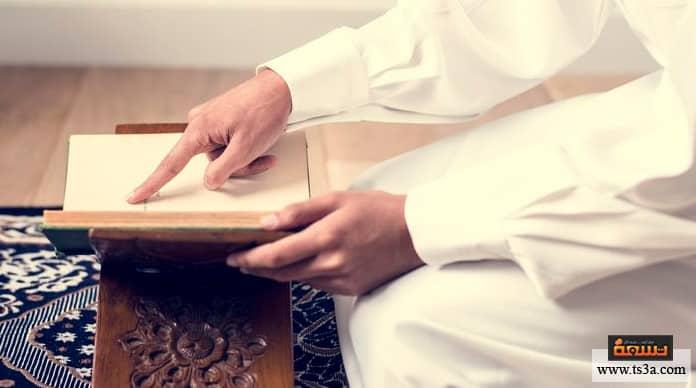 فرائض الصلاة سنن أخرى يُستحب فعلها