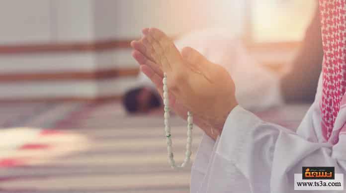 فرائض الصلاة