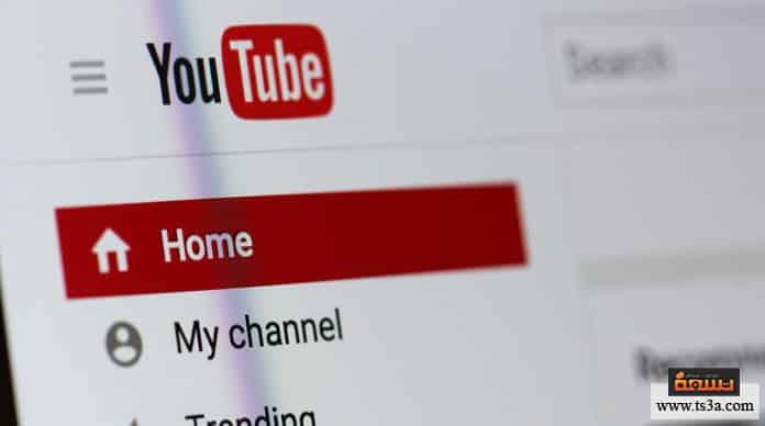 محتوى يوتيوب كيفية صناعة محتوى ناجح