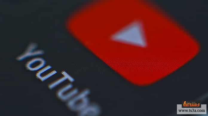 محتوى يوتيوب محتوى يوتيوب