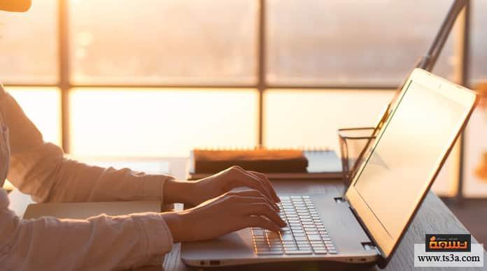 مواقع العمل الحر العربية التسجيل في مواقع العمل الحر العربية