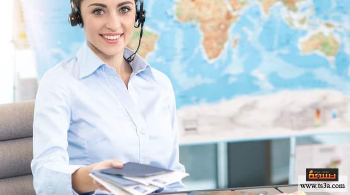 وكالة سفر وسياحة تسويق وكالة سفر وسياحة