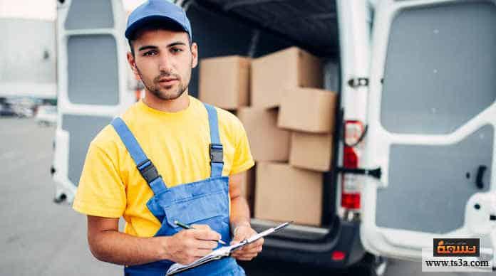 الوظائف المختفية عمال البريد