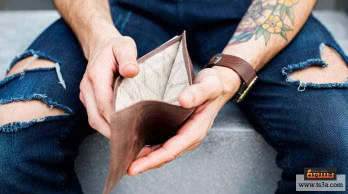 حمل المال أثناء السفر حمل محفظة وهمية معك