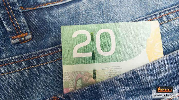 حمل المال أثناء السفر كيف يمكنك حمل المال أثناء السفر خفية؟