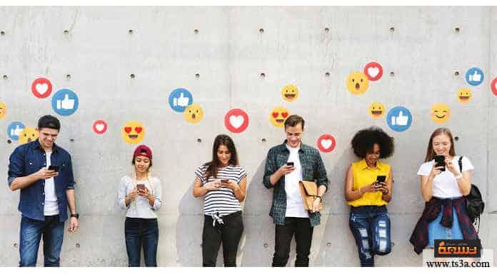 مخاطر بعد الأربعين احذف حسابات وسائل التواصل الاجتماعي الخاصة بك