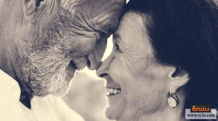 مخاطر بعد الأربعين الحب دون قيد أو شرط