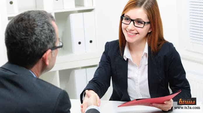 نصائح مقابلة العمل كن لطيفا مع الكل