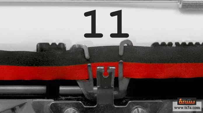 الرقم 11
