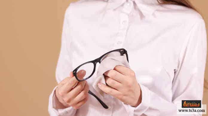 تنظيف عدسات النظارة الخطوة الثامنة