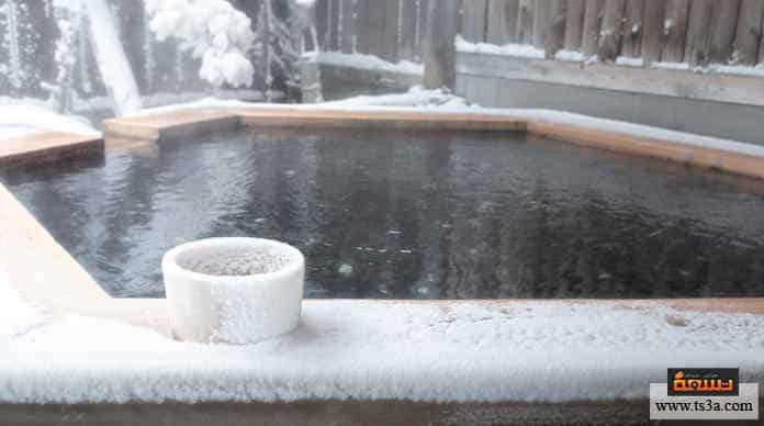 حوض الماء الدافئ