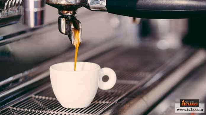 ماكينة القهوة سنسيو تحكم بالنكهة
