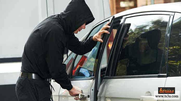 أسباب سرقة السيارات بيع قطع السيارة المسروقة