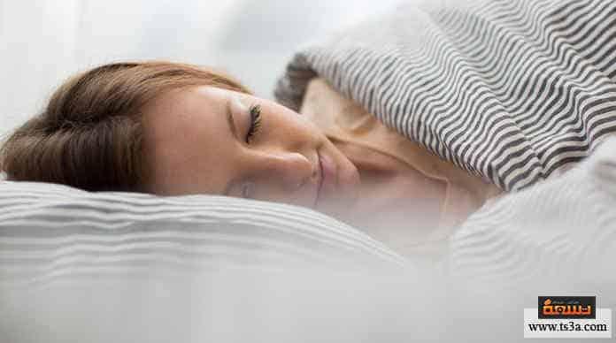 أعراض الشيخوخة دفئ نفسك عند النوم