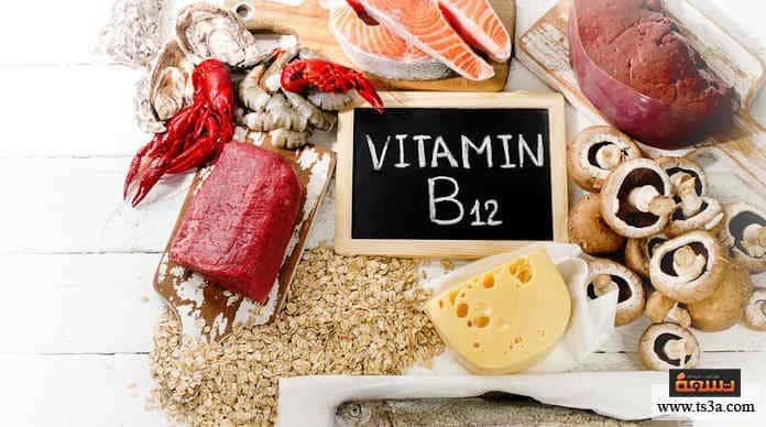 أعراض الشيخوخة عليك بتناول الطماطم ومجموعة فيتامين ب 12