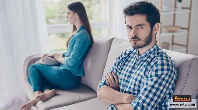 إنهاء الخلافات الزوجية استرخ