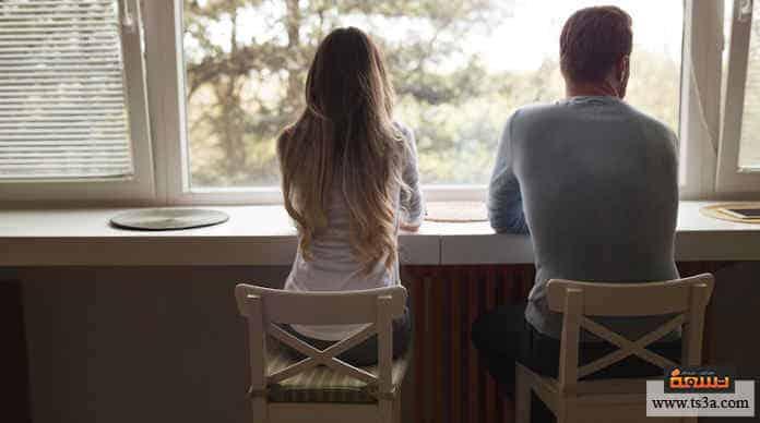 إنهاء الخلافات الزوجية