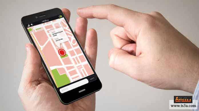 استعمال الـ GPS اضبط التفضيلات لديك