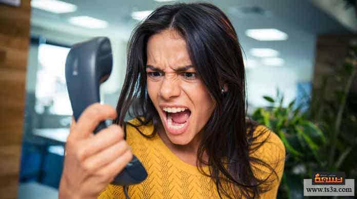الاستفادة من الغضب ما هو الغضب؟