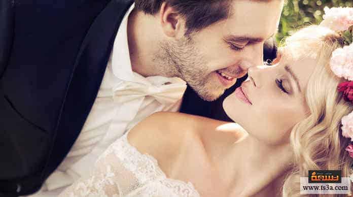 بعد الزواج