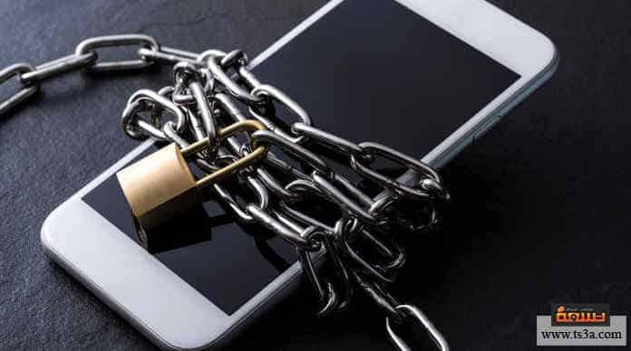 فقدان الهاتف استخدم قفل ومحو التطبيقات في حالة فقدان الهاتف