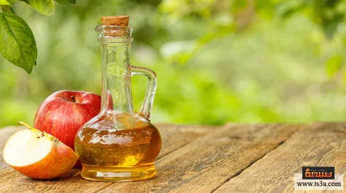 موازنة الهرمونات خل التفاح