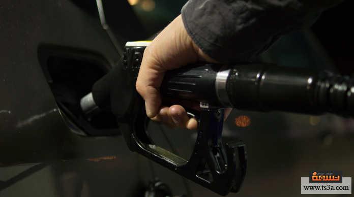 توفير استهلاك الوقود