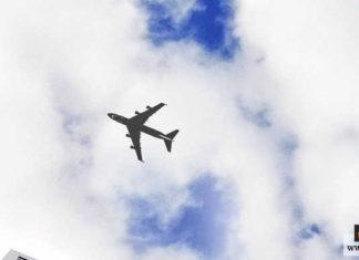 محظورات الطائرة