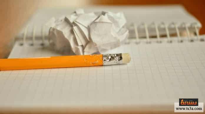 إيجاد صديق قديم ابدأ بكتابة المعلومات التي تمتلكها عن الشخص
