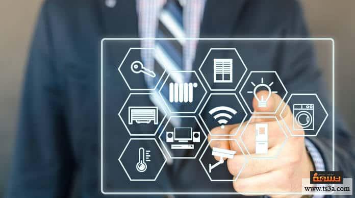 الأجهزة المتصلة بالإنترنت من أجل منزل ذكي