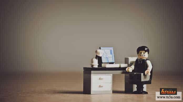 الانسحاب من الوظيفة استخدام الألفاظ الغير مهنية