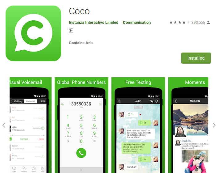 تطبيق Coco