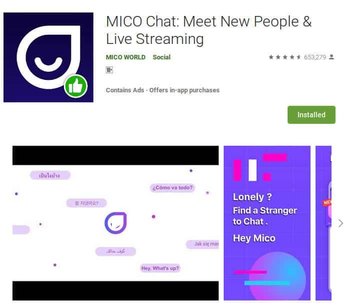 تطبيق Mico