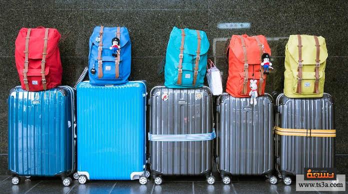 حزم حقيبة السفر الثقة بقدرتك على تذكر ما تحتاجه