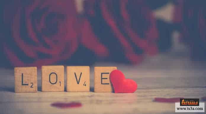 علامات الإخلاص في الحب
