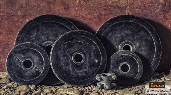 أساطير اللياقة البدنية