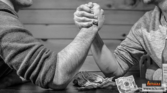 البقاء على الحياد في الخلافات بين الآخرين